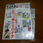 希望の国タイから届けるアジアの雑誌