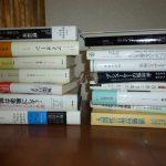 専門書、学術書