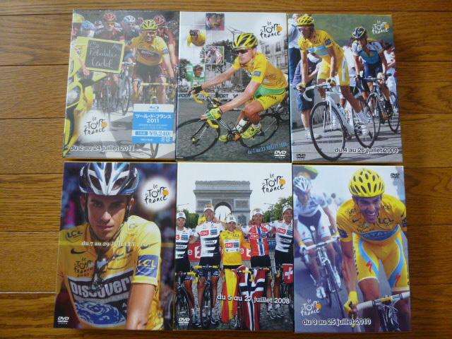 ツール・ド・フランス スペシャルBOX
