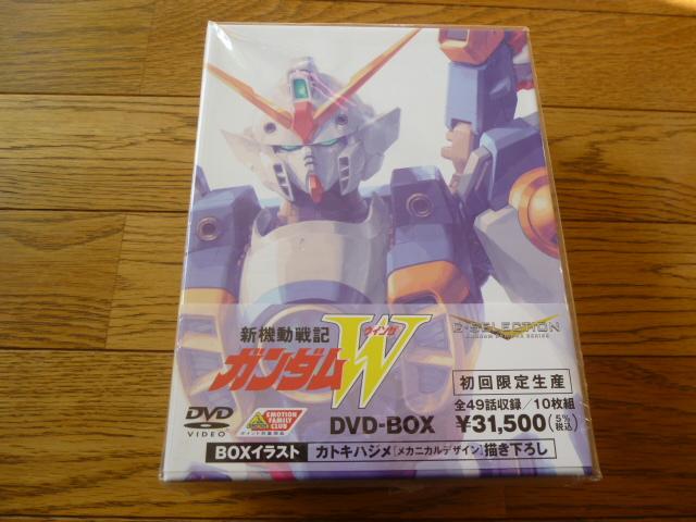 新機動戦記ガンダムW DVD-BOX