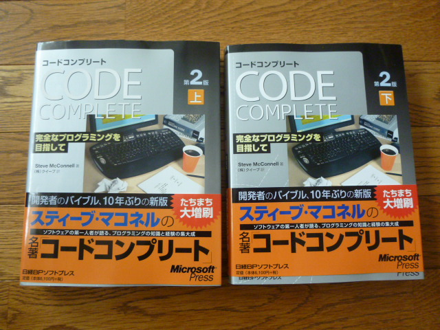 CODE COMPLE