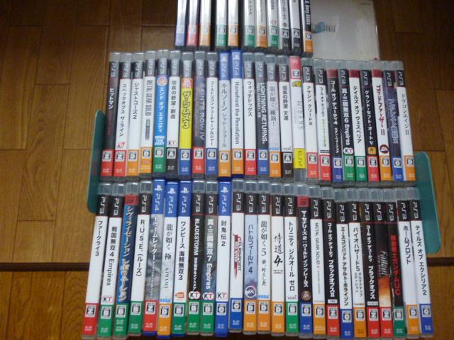 PS3,PS4ゲームソフトの買取り