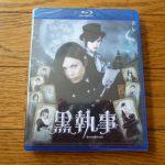 黒執事 Blu-ray