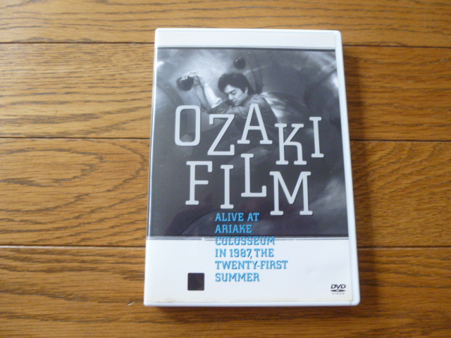 OZAKI FILM ALIVE AT ARIAKE COLOSSEUM IN 1987 THE TWENTY FIRST SUMMER
