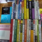 金融工学、数学の専門書