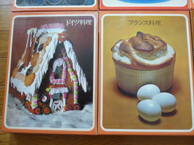 世界の料理3