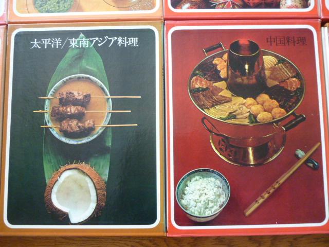 世界の料理4