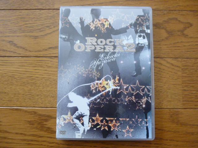 Rock Opera 2 Eikichi Yazawa