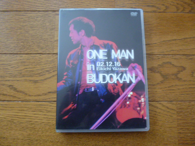 ONE MAN in BUDOKAN EIKICHI YAZAWA CONCERT TOUR 2002